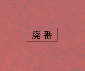 lineup-velvet_red
